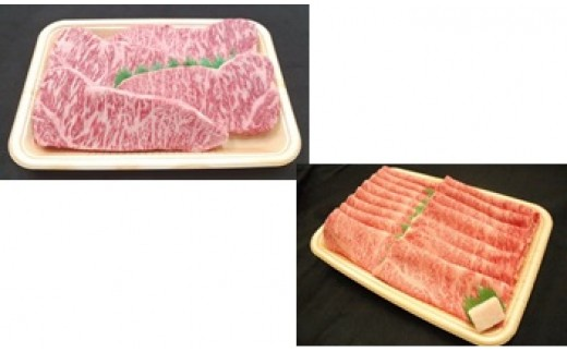 伊賀牛極選サーロインステーキ・極選すき焼き