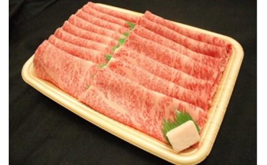 伊賀牛極上ハネシタすき焼き肉