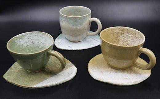 焼火窯 コーヒーカップ&ソーサー