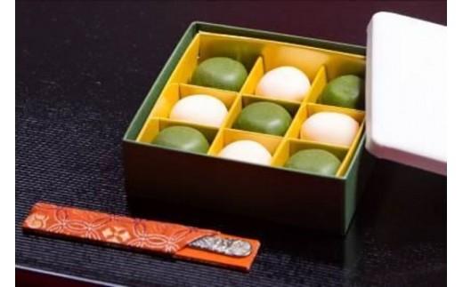 〜祝!JR東日本おみやげグランプリ特別賞〜湖月庵・JR東日本コラボの和菓子セット