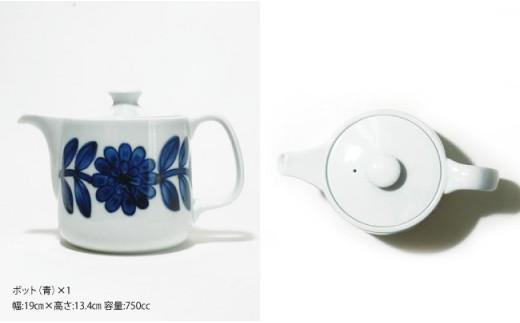 CB31 【波佐見焼】NISHIYAMA JAPAN Daisyスペシャルセット【西山】-7