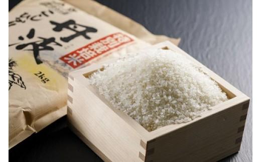 丹波市産コシヒカリ 特別栽培米「夢たんば」2kg×3