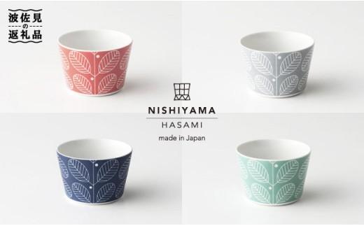 【波佐見焼】NISHIYAMAJAPANフォレッジビスク カップ4色セット【西山】-1