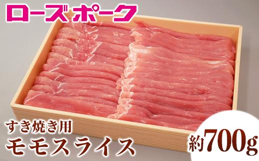 ももは肉本来の旨みがあり、ジューシーな味わいが特徴です。