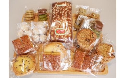 【A-8】菓子工房うみか 焼き菓子セット