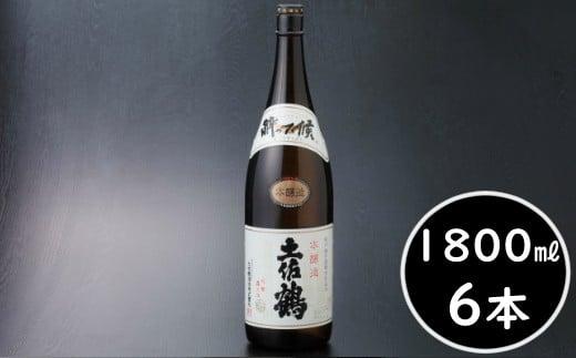 NM019R4土佐鶴酔って候本醸酒6本セット