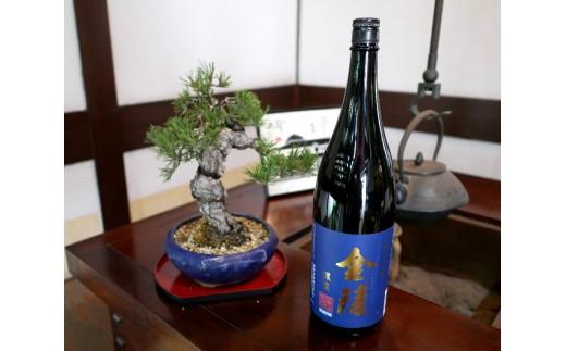 【A-10】金陵 純米吟醸酒 濃藍