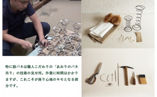 Base Sofa classic 1人掛けソファ(革張)