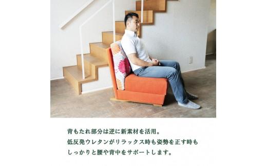 Base Sofa classic 1人掛けソファ(布張り:Dランク)