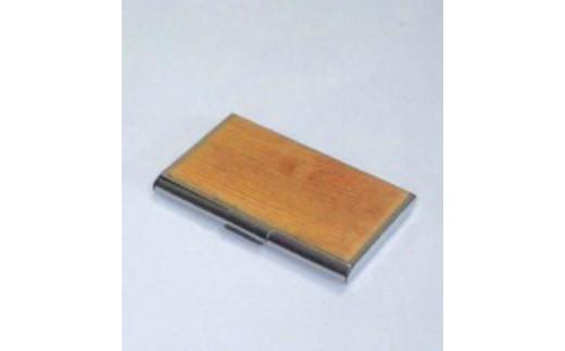 銘木カードケース 薄型1個