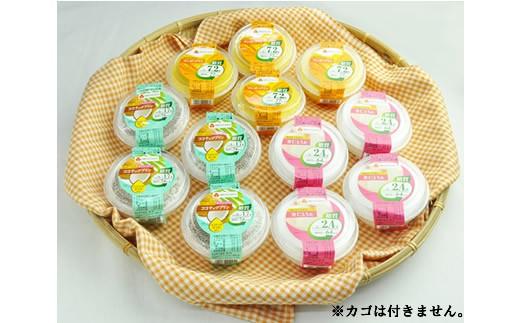 【ふるさと納税】A10-12(株)紀文食品 カロリーライトデザートセット(3種12個)