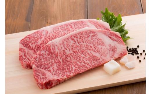 297 山形牛サーロインステーキ(160g×2枚)