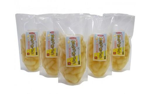 120.砂丘らっきょうの甘酢漬け(10袋)