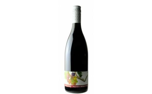 東御市産 赤ワイン4本セット(ヴィラデストワイナリー産)