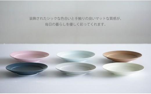 RA46 【波佐見焼】DAILY MAT シリーズ リム小皿  6枚セット【永峰製磁】-3