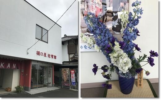 皆さまを迎える樋口屋迎賓館。中へ入ると有名華道家のお花が出迎えてくれます。