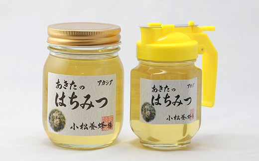 B82007 秋田のアカシア蜂蜜 2本セット