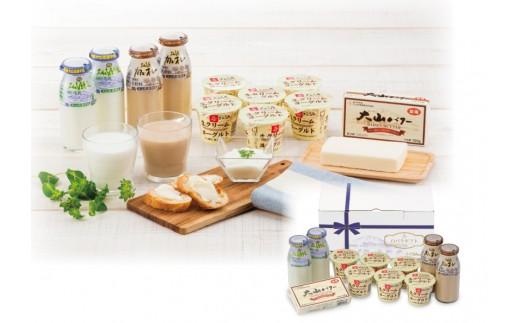 123.大山乳製品セット