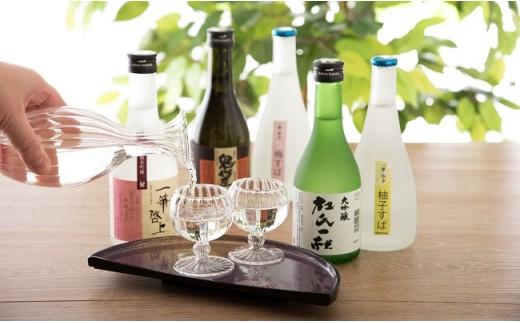 [A-1301] 『余韻』 300ml 5本セット ~久保田酒造自慢の酒飲み比べ~