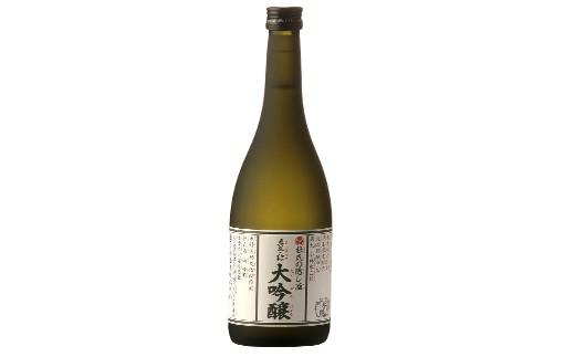 「北の錦」こだわりの極上酒B(720ml×1)
