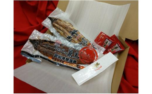 310103-016.矢作川からの贈り物 本格!こだわりの炭火手焼き鰻 食べ比べ2尾セット