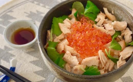C015 【浜メシ!】鮭といくらの親子丼セット(4人前)