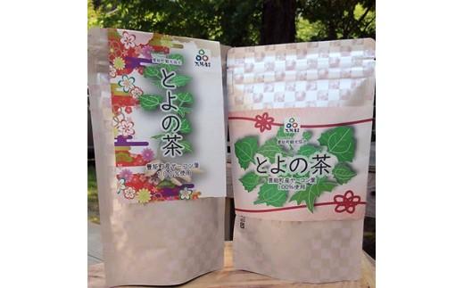 とよの茶(豊能町産ヤーコン茶)/大阪産(おおさかさんもん) 150g<5g×10袋入り 3セット> 【1064174】