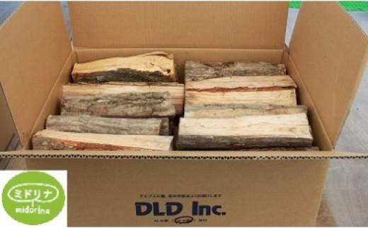 【025-07】乾燥薪30cm 広葉樹ミックス (30kg×3箱セット)