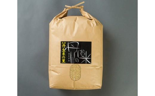 No.548 丹生米の里丹川のお米 ヒノヒカリ玄米 10kg / コメ ひのひかり 健康 大分市