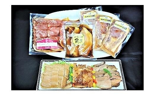 0006-226 豚肉バラエティーセット
