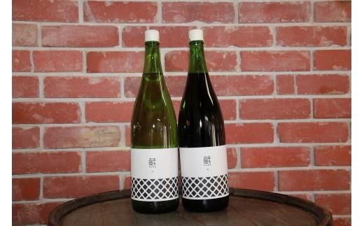 C-650.甲州市推奨一升瓶ワイン 2本セット