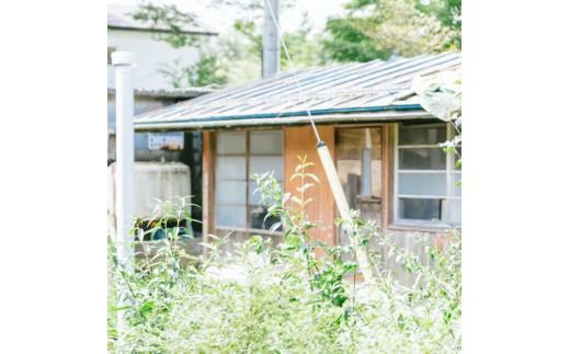 女 川町 空き家 バンク