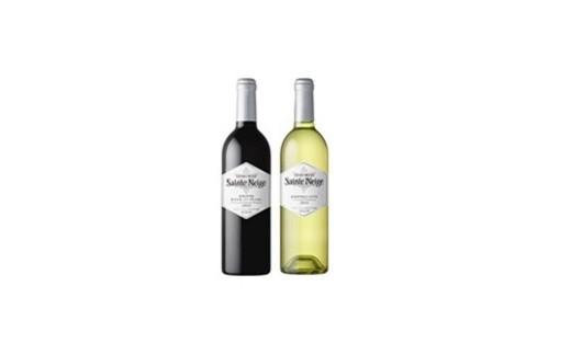 0070-215 「サントネージュ かみのやま産葡萄」2本セット