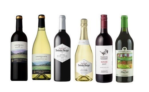 0070-218 「かみのやまワイン」で乾杯セット
