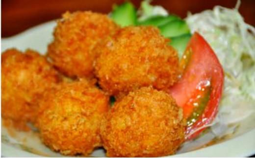 【四国一小さなまちの料理屋富士】特製カニクリームコロッケ15個入り