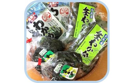 kiku-234_菊栄丸の手作り湯通し塩蔵わかめセット