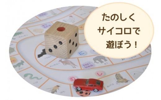 カバさんカスタネット・サイコロ・積み木セット【三富平地林間伐材使用】