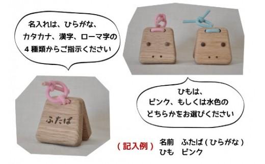 カバさんカスタネット・サイコロ・積み木セット 水色