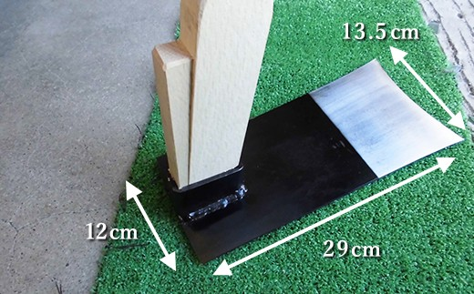 長く使えるように、鍬先の摩耗分を考えて鍬先を広くしているのが「田中特製」鍬の特徴です。