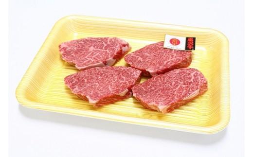 735 米沢牛ももステーキ用 120g×4枚【㈱肉の旭屋】