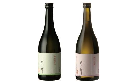 「北の錦」こだわりの極上酒C(720ml×2種)
