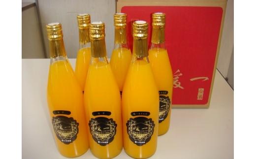 G23-4.高級柑橘ストレートジュース(媛一まどんな・甘平)