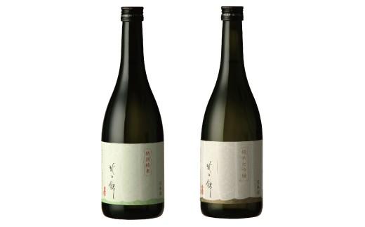「北の錦」こだわりの極上酒D(720ml×2種)