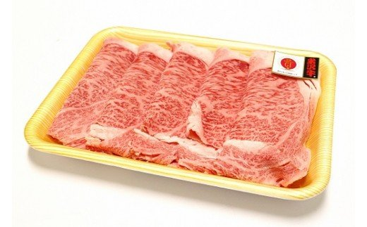 736 米沢牛リブローススライス 400g【㈱肉の旭屋】