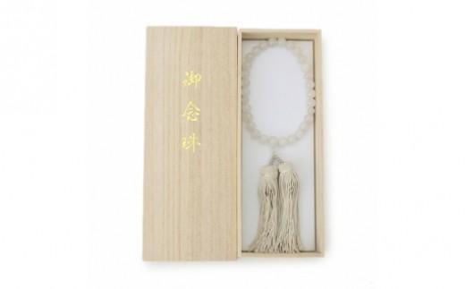 1905-10白めのう数珠 8mm玉(女性用)