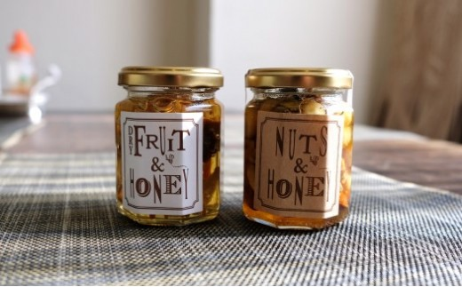 NUTS(ナッツ)&HONEY★DRYFRUIT(ドライフルーツ)&HONEYセット【国産天然純はちみつ使用】