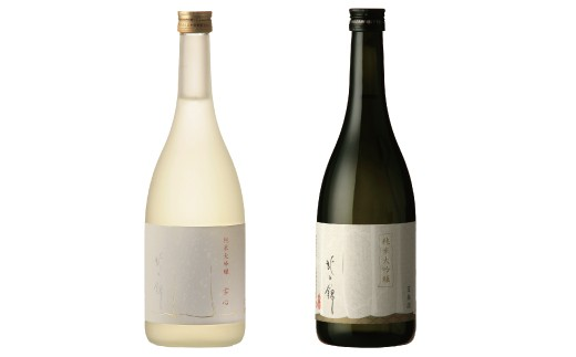「北の錦」こだわりの極上酒F(720ml×2種)