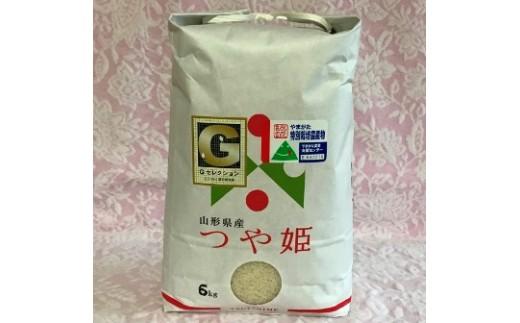 A01-032 Gセレクションつや姫(6㎏)