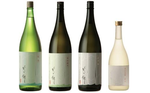 「北の錦」こだわりの極上酒I(720ml×1種&1.8L×3種)