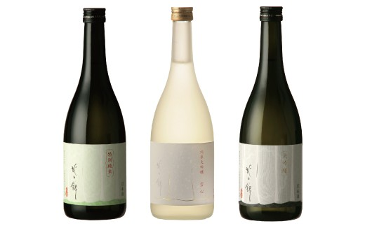 「北の錦」こだわりの極上酒G(720ml×3種)
